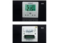 遥控型温控器