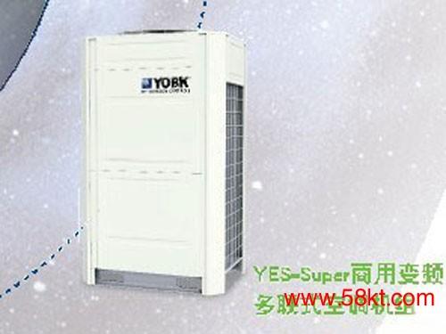 约克商用变频多联中央空调