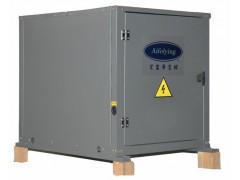 北京艾富莱牌地源热泵空调系统