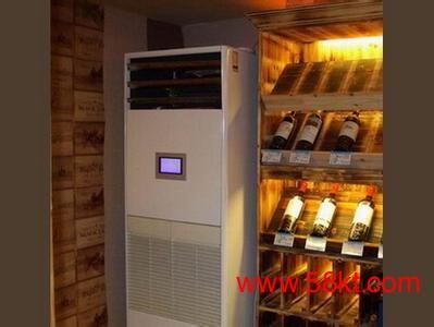 海洛斯酒窖专用恒温恒湿空调