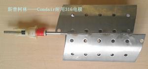 合金电极蒸汽加湿器