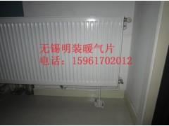 无锡压铸铝暖气片安装