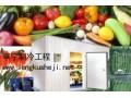 水果蔬菜冷库