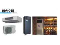 大型酒窖专用恒温恒湿空调