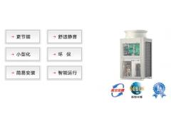 三菱电机多联分体式空调