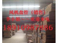美国约克风机盘管, 北京约克风机盘管公司代理