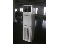 南京电子厂用加湿器