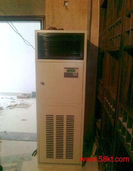 南京酒窖专用空调