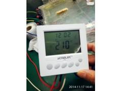 水地暖液晶面板温控器