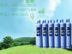 R-13制冷剂(三氟一氯甲烷)