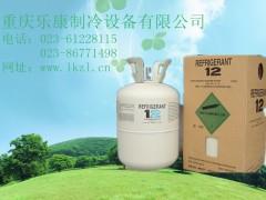 制冷剂R12(二氟二氯甲烷)