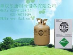 冷媒R113三氯三氟乙烷