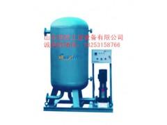 高效凝结水回收装置, 厂家直销--山东国信--首选