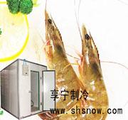 重庆海鲜冷藏库