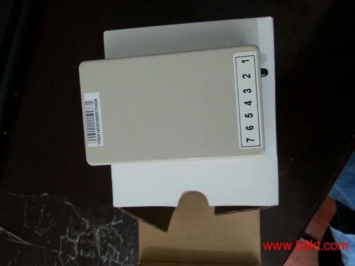 暗装式中央空调温度控制器