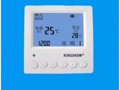 背光遥控温控器