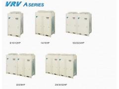 大金中央空调SkyAir Multi 系列