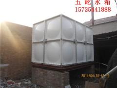 玻璃钢战时水箱