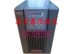 山特UPS电源c3k标准机
