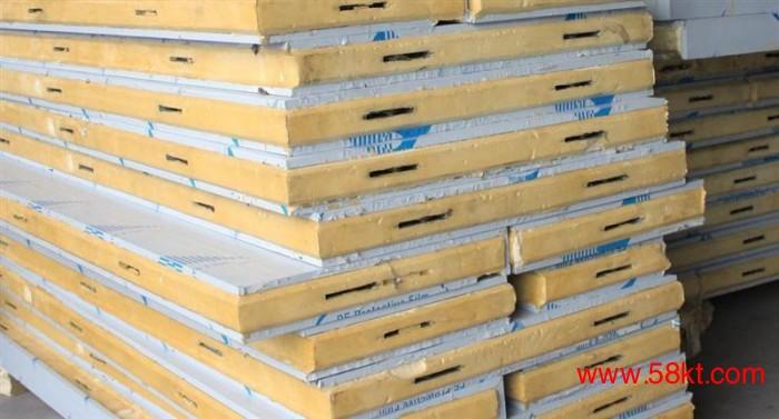 安徽金雪聚氨酯保温板材