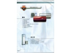 常州格力空气能热水器