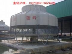 陕西空调冷却水塔