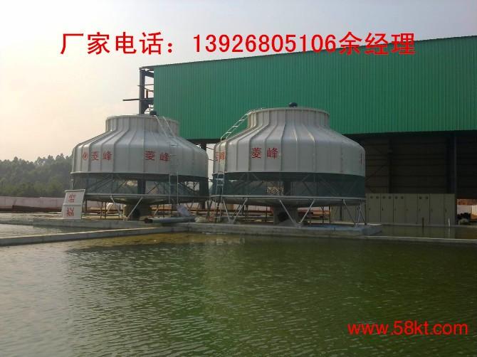 重庆方型横流式工业冷却水塔
