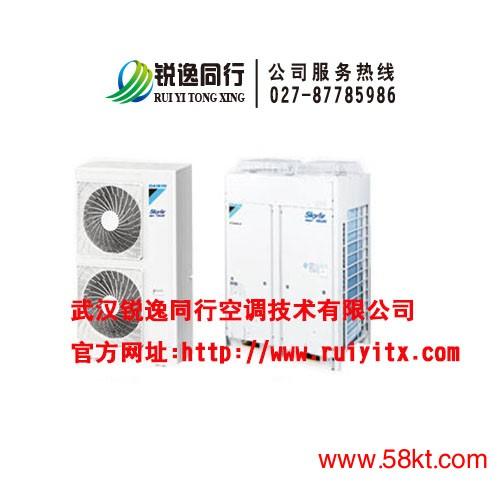 武汉大金商用SkyAir空调