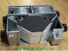 热交换器通风系统