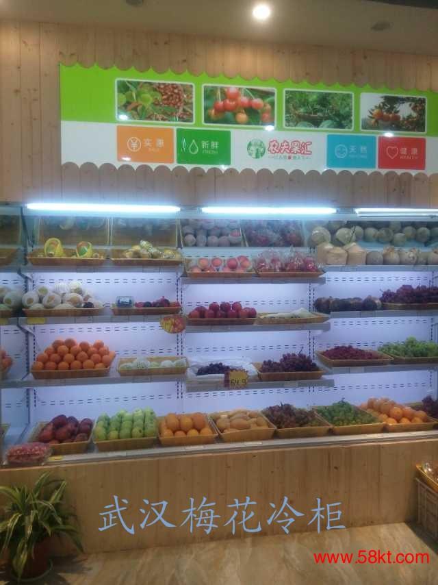 水果店保鲜风幕柜