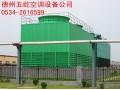梅州玻璃钢冷却塔选型