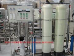 山东反渗透水处理设备