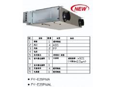 松下新风系统FY-E25PMA