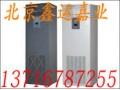 沧州艾默生机房空调DME05