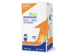金典制冷剂R407C