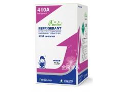金典R410A制冷剂