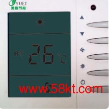 风机盘管节能温控器