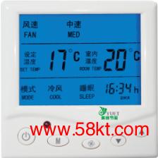 地采暖水暖温控器
