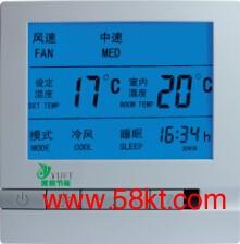 风机盘管数字恒温控制器