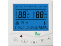 水地暖温控器