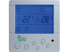 联网型温控器