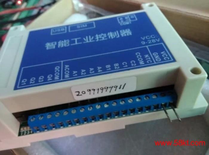 中央空调短信GPRS控制模块