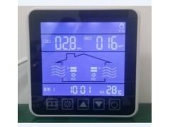 全触屏显示新风智能控制器