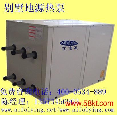 别墅地源热泵系统