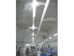 车间厂房除静电增湿专用加湿机