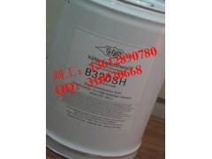 B320SH冷冻油