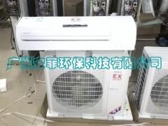 安菲3p防爆空调壁挂式