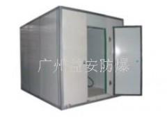 防爆冷库, 该冷库可用于存放爆炸性气体