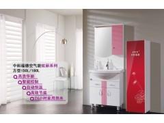 河南新乡中科福德炫丽系列