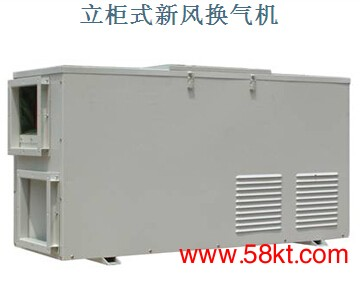 格瑞德组合式空调器